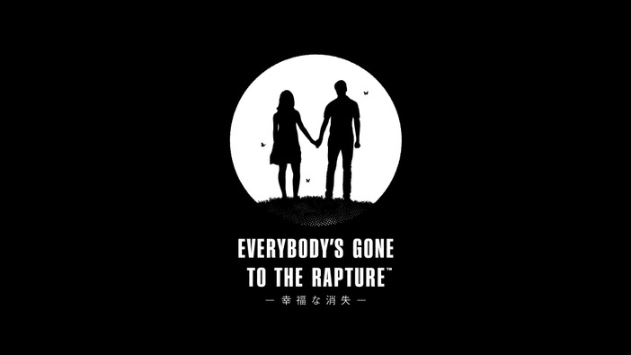 『Everybody's Gone to the Rapture -幸福な消失-』吹替トレイラー、終焉を前に人は何を見たのか