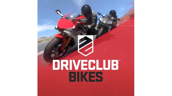driveclub pc 版