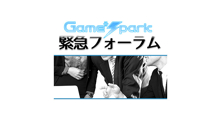 Game*Spark緊急フォーラム『あなたが一番ハマった格闘ゲームは?』