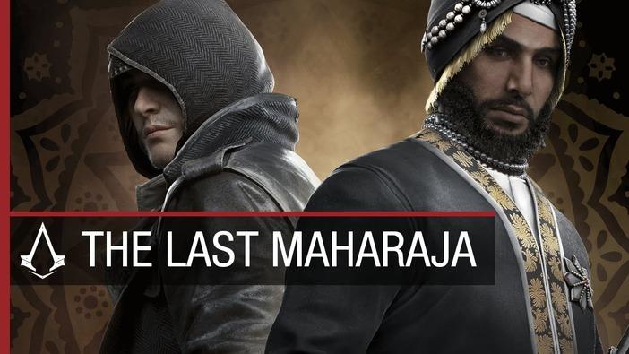 『Assassin's Creed Syndicate』最新DLC『最後のマハラジャ』が海外でリリース