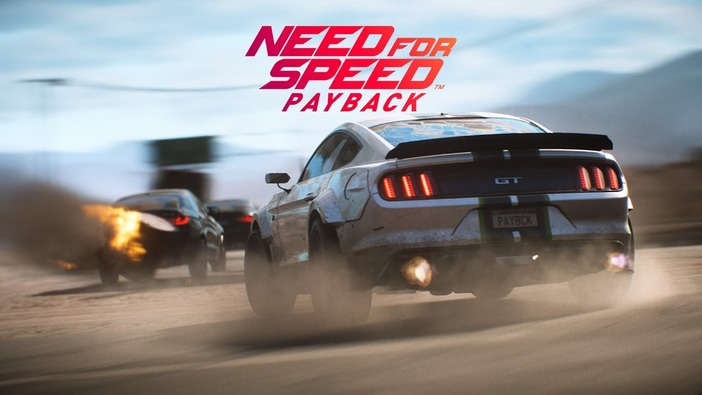 【E3 2017】最新作『Need for Speed Payback』ゲームプレイトレイラー公開!