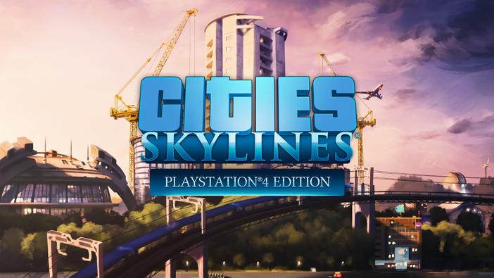 街づくりシム『Cities: Skylines』のPS4版が海外発表!―8月に発売予定   Game*Spark - 国内・海外ゲーム情報サイト
