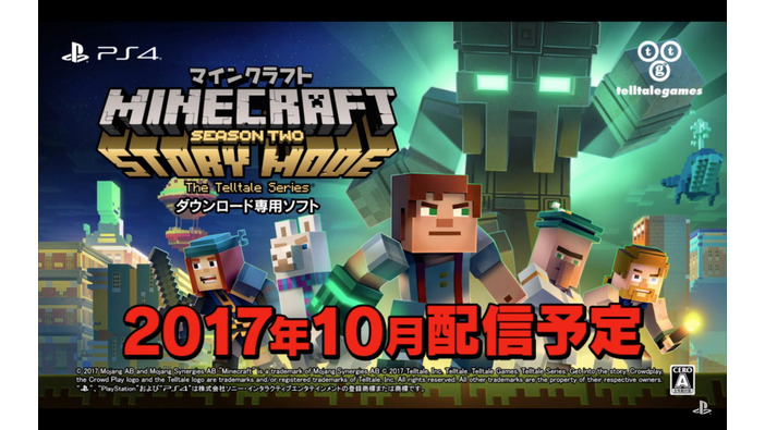 Telltale『Minecraft: Story Mode』シーズン2が日本語吹替で配信決定【UPDATE】
