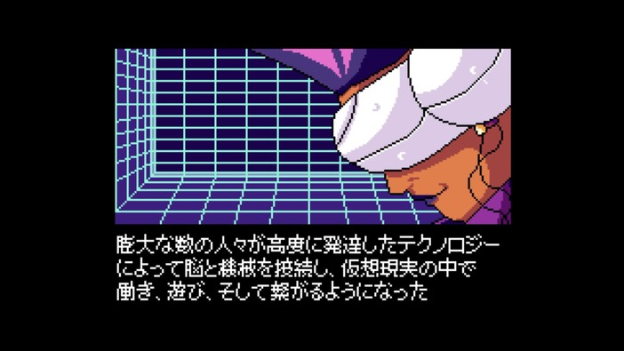 古き良きSFドット絵ADV『2064: Read Only Memories』PC/PS4日本語版配信開始!