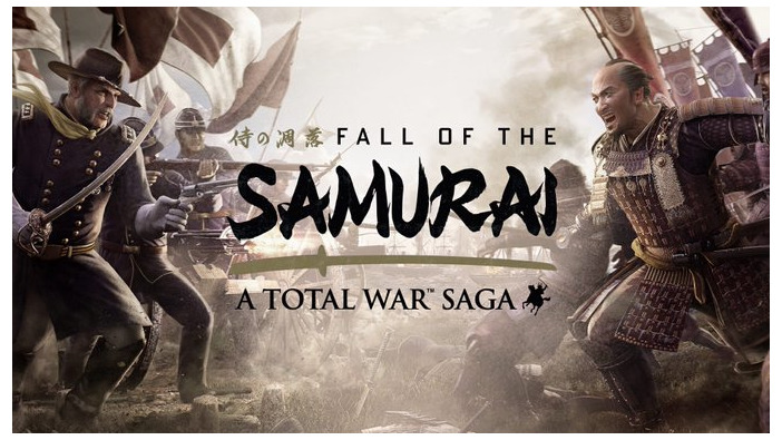 『Total War: SHOGUN 2 ― Fall of the Samurai』が『Total War Saga:Fall of the Samurai on Steam』と改題してリリース!『Total War Saga』シリーズ参加記念のセールも