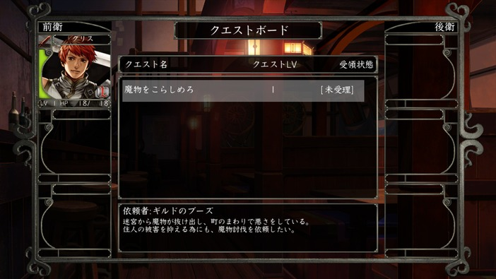 『ウィザードリィ 囚われし魂の迷宮』Steam版リリースが2020年初旬に延期