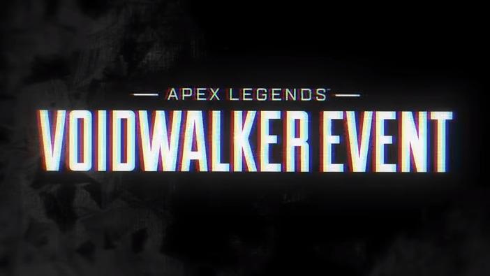 声に耳を傾けろ…『Apex Legends』「ヴォイドウォーカー」イベントトレイラー