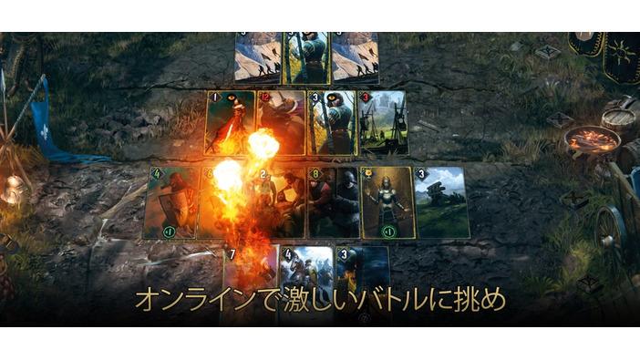 『グウェント ウィッチャーカードゲーム』iOS版が10月29日にリリース決定!予約注文受け付け中