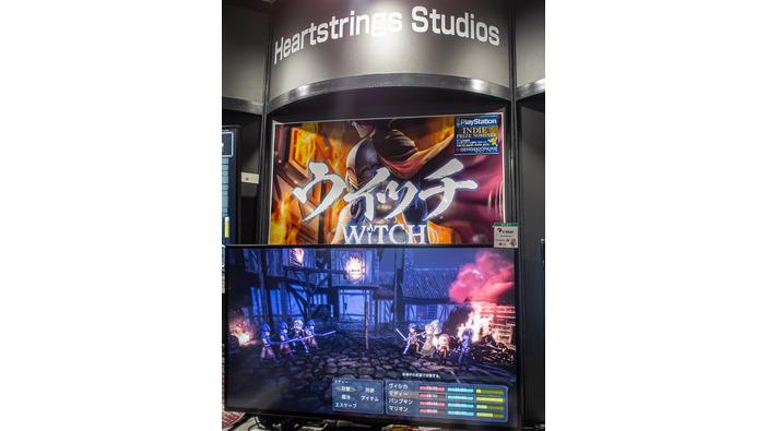 2D+3Dの美麗な画が特徴のRPG『Witch』登場、「魔女」たちが繰り広げる叛逆の物語【TGS2019】