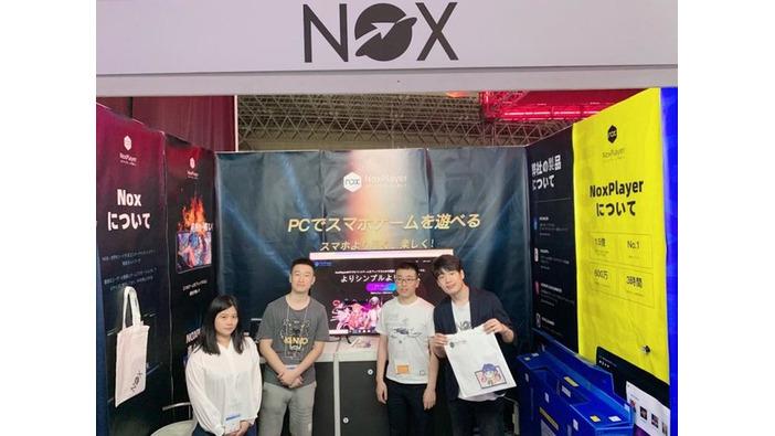 全世界で愛されているAndroidエミュレーター「NoxPlayer 」をTGSで体験!