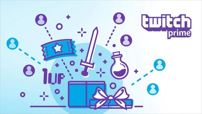 Twitchの新サービス「ギフトチェスト」が開始!Twitch Prime特典を他のユーザーにプレゼント