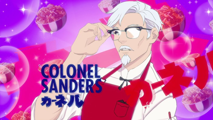 KFC公式恋愛シム『I Love You, Colonel Sanders!』配信開始!ついにカーネルおじさんとの恋愛ができる