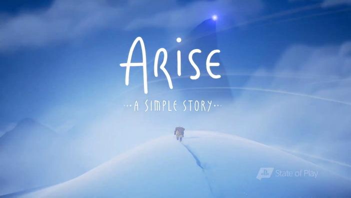 美しき死後の世界を旅するACT『Arise』最新映像が公開