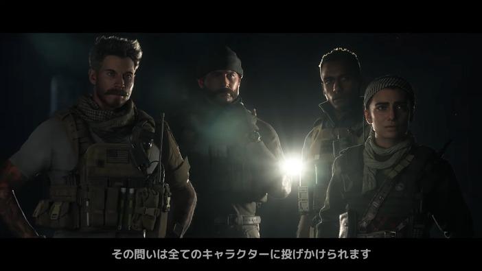 『CoD:MW』ストーリートレイラーメイキング公開!