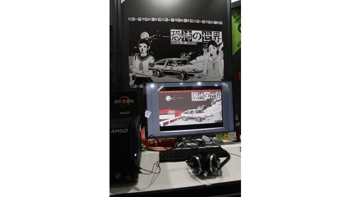 コズミックホラーRPG『恐怖の世界』プレイレポート!伊藤潤二やラヴクラフトに影響を受けた期待作【TGS2019】