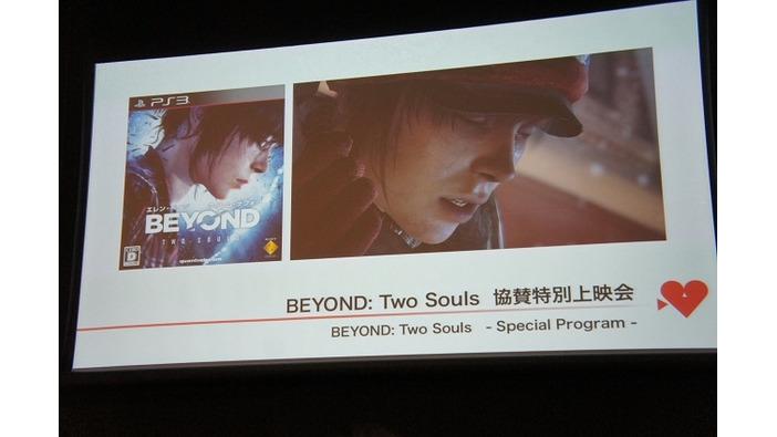 ゲームタイトルが東京国際映画祭に出品されるのは初 (c)Sony Computer Entertainment Europe. Developed by Quantic Dream.