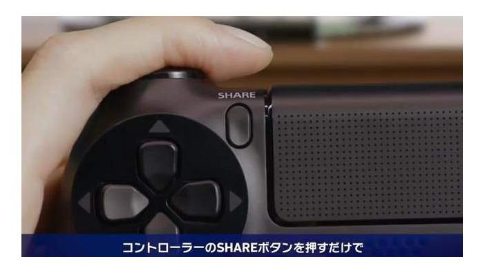 "PS4の「シェア機能」、メーカー公認=""規制なし"