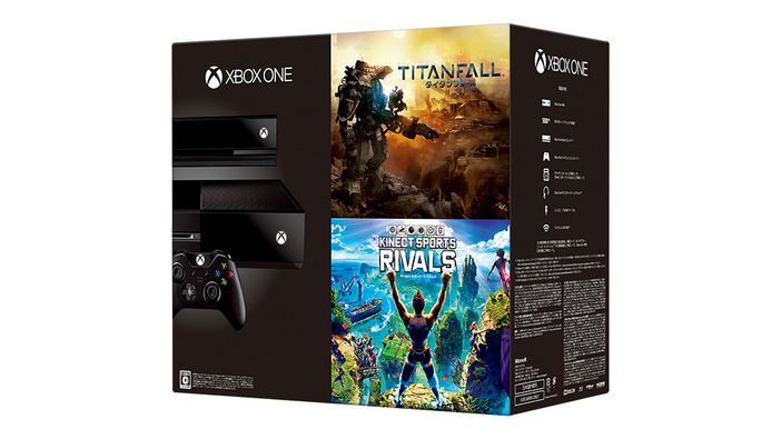 「Xbox One初期購入者キャンペーン」が実施、『MGS V: GZ』も期間限定980円に
