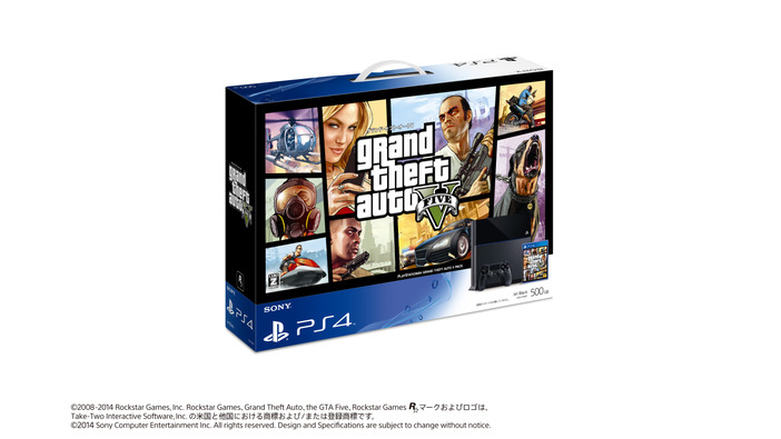 PS4と『GTA V』がセットになった「PlayStation 4 Grand Theft Auto V Pack」の国内発売決定