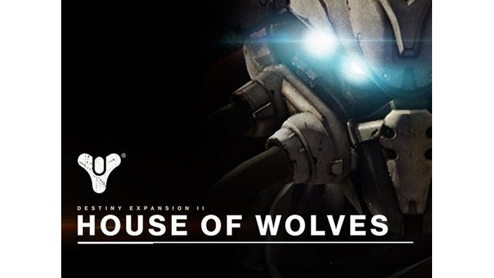 『Destiny』新拡張「House of Wolves」の海外配信日決定―詳細やトレイラーはまもなく