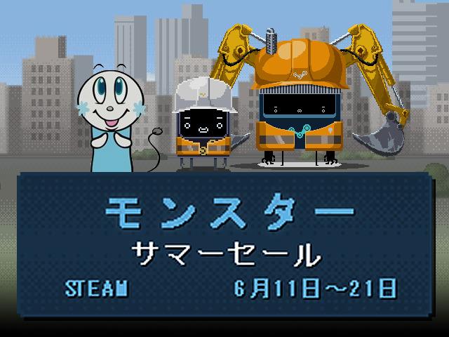 payday 2 jiro trailer