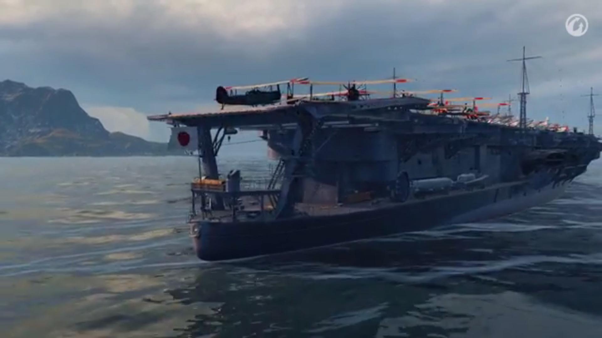 軽空母 龍驤 がチラり World Of Warships 日本艦艇紹介の開発映像