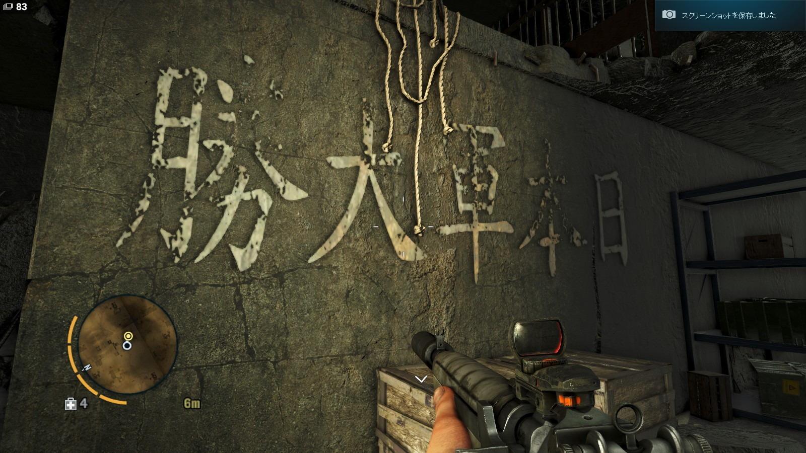 バトルフィールド 5 日本 軍