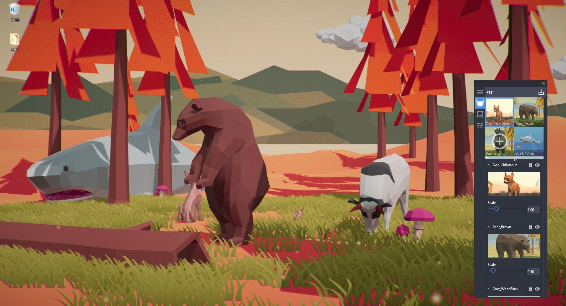 あなたのpcが野生の王国に 動く動物の壁紙制作ソフト Ultimate Low