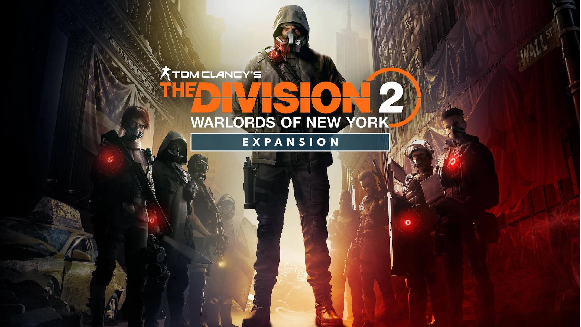 ニューヨーク 攻略 2 ディビジョン