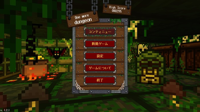 『One More Dungeon』日本語化