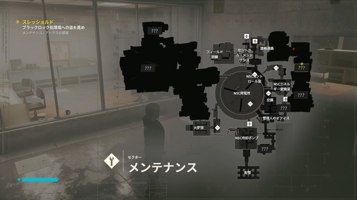 Game*Sparkレビュー:『CONTROL』