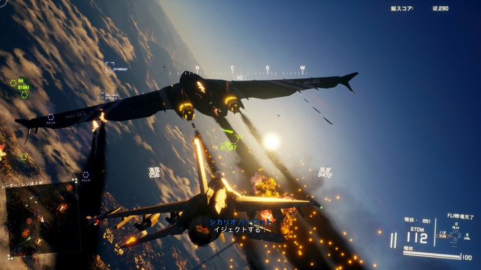 Game*Sparkレビュー:『Project Wingman』