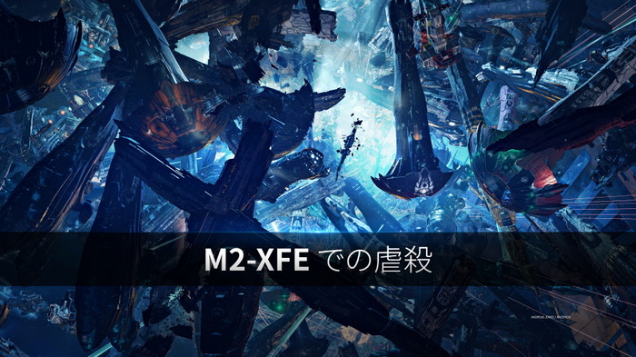 "『EVE Online』被害総額過去最高の大会戦「M2-XFEの殺戮」が""2つのギネス世界記録""を更新―近日中にゲーム内モニュメントを設置"