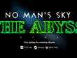 "『No Man's Sky』新アップデート「The Abyss」発表―""不気味""な要素が追加に? 画像"