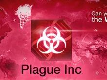 伝染病シミュ『Plague Inc.』にて「EU脱退」が大流行―今、最も多い病名に 画像