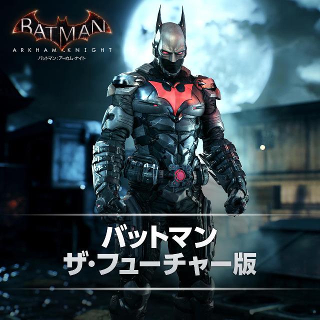 PS4『バットマン:アーカム・ナイト』の新たなバットマン