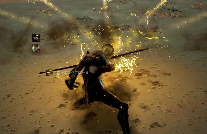 Mmo 黒い砂漠 新クラス アーチャー を一足先にプレイ 覚醒武器が最初から使用可能 序盤から多彩な動きが楽しめる 31枚目の写真 画像 Game Spark 国内 海外ゲーム情報サイト