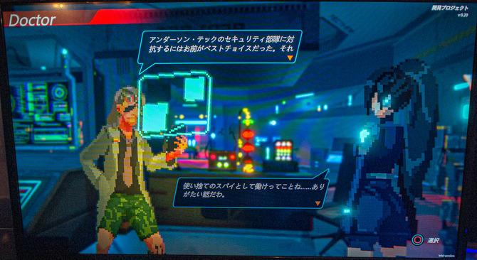 SCPサイバーパンクACT『ANNO:MUTATIONEM』プレイレポ!2D+3Dで