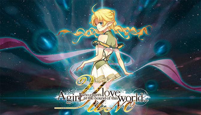 【ゲーム】 名作美少女ADV『この世の果てで恋を唄う少女YU-NO』Steam配信―平行世界を巡る旅路に待つものは