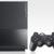 【海外ゲーマーの声】PlayStation 2生誕15周年!隠されたお宝ゲーと共に思い出を振り返るの画像
