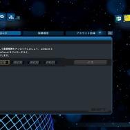 ボダラン 3 シフト コード