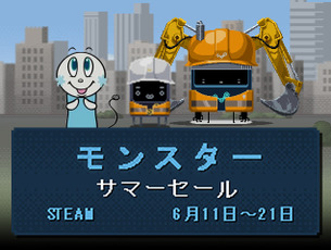 Steamサマーセール 3日目: 『Cities: Skylines』『Watch Dogs』『The Evil Within』などが登場