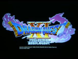 【海外ゲーマーの声】『ドラゴンクエストXI』発表!NX版展開も議論の種に