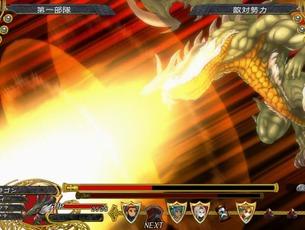 新作タクティカルRPG『グランキングダム』でディレクター出口智彦氏が目指したものとは