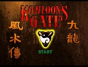 【今から遊ぶ不朽のRPG】第11回『クーロンズゲート』(1997)