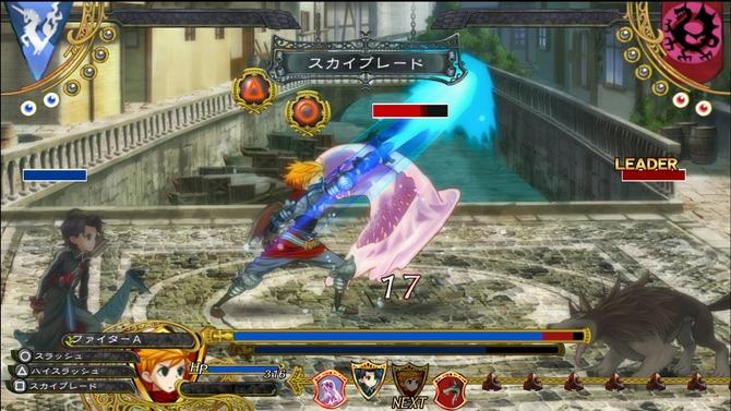スパチュン、PS4/Vita『グランキ...