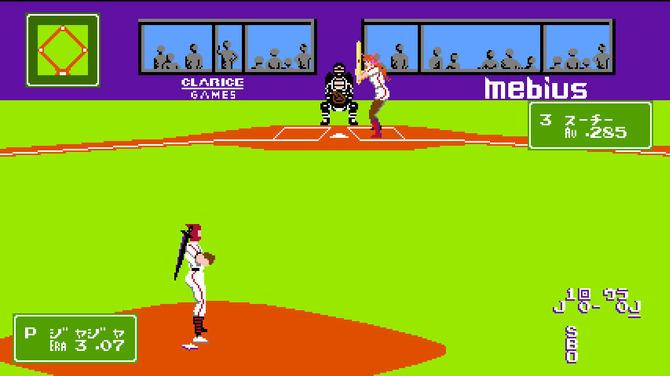 ホームラン バント で 【伝説野球動画】イチローのスゴさが一撃で分かる動画「イチローがバントでホームラン」