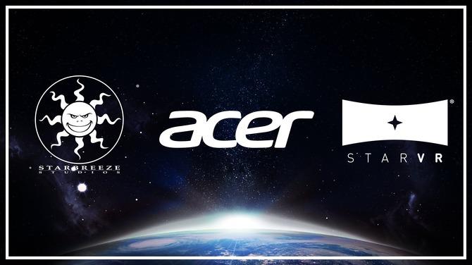 StarbreezeとAcerが業務提携
