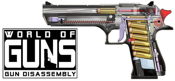 銃器分解組み立てゲーム world of guns 新トレイラー 内部構造マニア