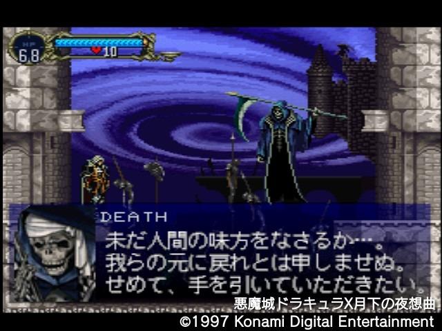 下 悪魔 の ドラキュラ x 夜 城 曲 月 攻略 想